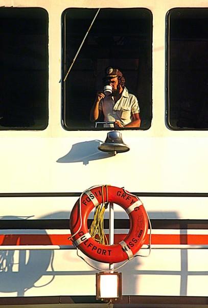 captainoftugboat